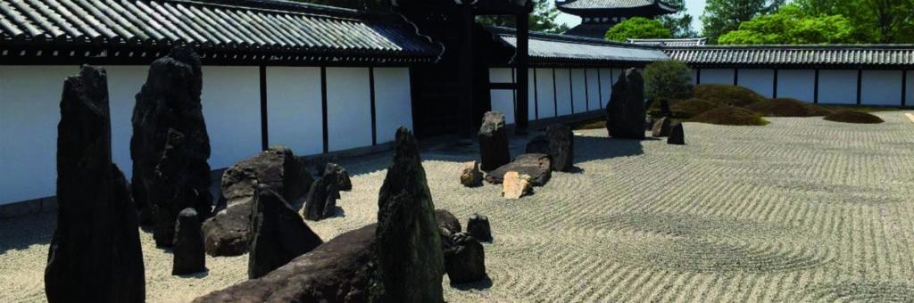 2-Shigemori