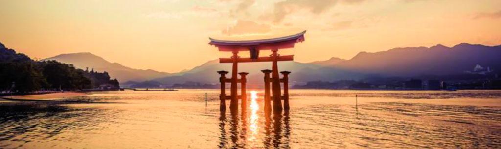 8-Itsukushima